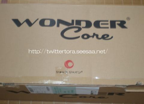 wondercore-tora-1.jpg